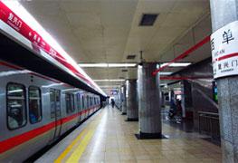 北京地铁站